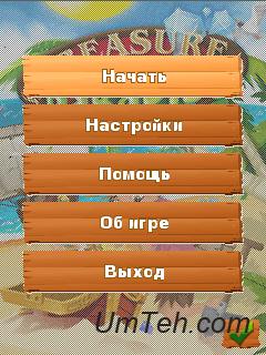 Игра Рай сокровищ (Treasure paradise) для телефона