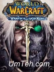 Игра  Warcraft: Гнев Короля Лича (World of Warcraft: Wrath of the Lich King)