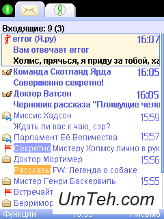 Мобильная Яндекс.Почта v3.20 для Java (J2ME) на телефон