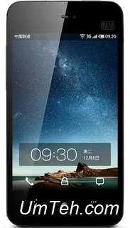Meizu MX 16Gb
