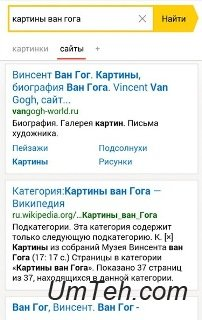 Яндекс.Поиск v3.01 для Android