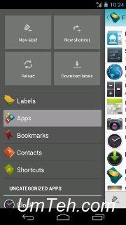 Folder Organizer lite v3.4.4.4lite для Android