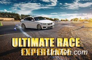 Игра Предельный опыт гонки
