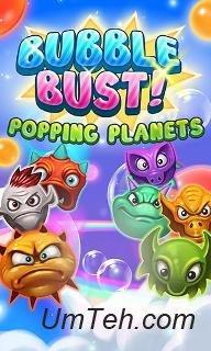 Игра Взрыв пузырей! Взрывающиеся планеты