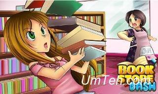 Игра Суета в книжном магазине