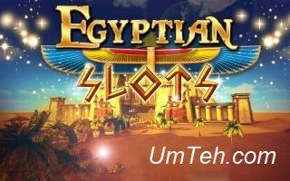 Игра Египетские слоты (Egyptian slots)