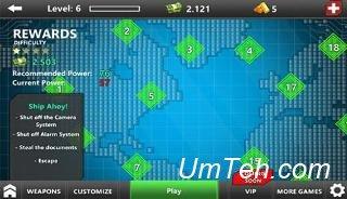 Игра Элитный шпион: Миссия убийцы (Elite spy: Assassin mission) на телефон