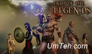 Игра Борьба легенд (Fight of the legends)