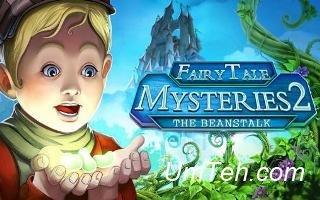 Fairy tale: Mysteries 2. The beanstalk
