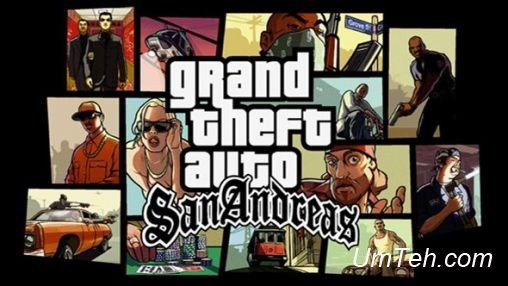 Grand theft auto: San Andreas / GTA SA
