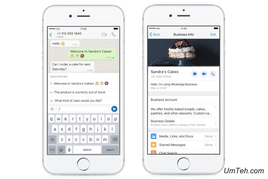 WhatsApp Business официально внедряется в iPhone в нескольких странах