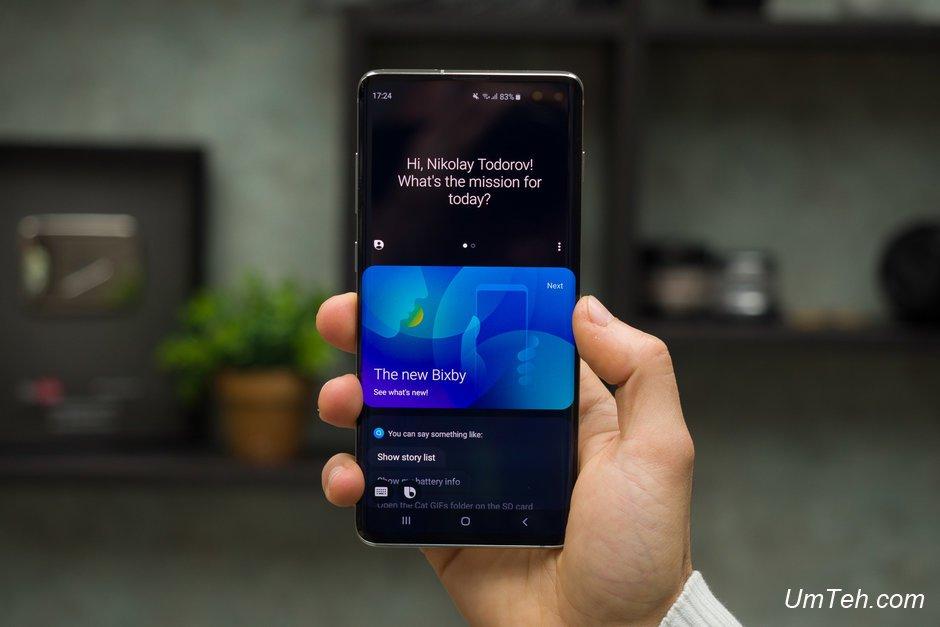 Как изменить или отключить кнопку Bixby на Galaxy S10, S10 Plus и S10e