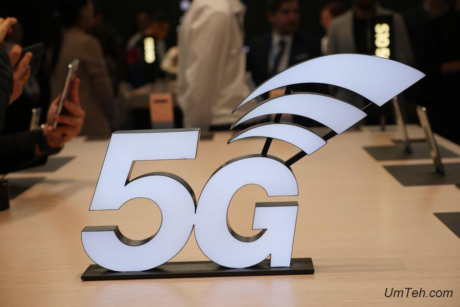 Смартфон 5G от HTC появляется в официальных документах