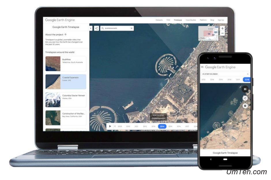 Google Earth Timelapse доступно на смартфоне