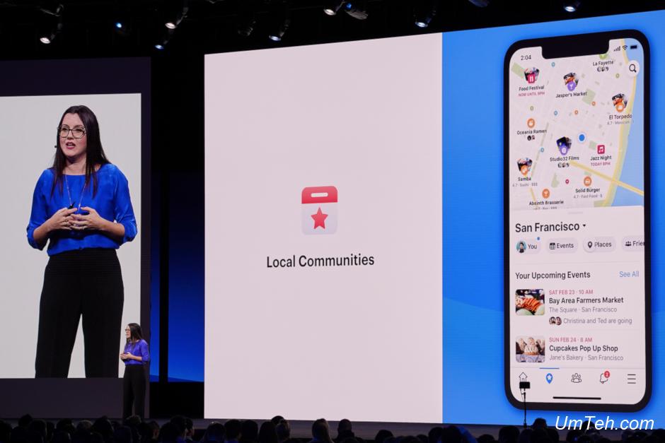 Facebook вносит изменения в свое мобильное приложение