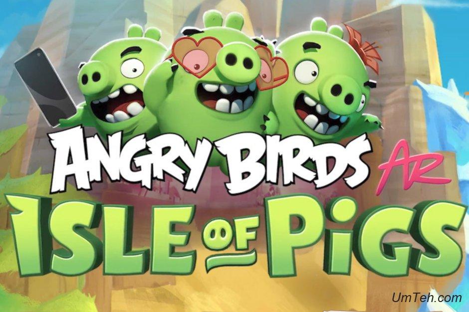Angry Birds с дополненной реальностью эксклюзивно для Apple