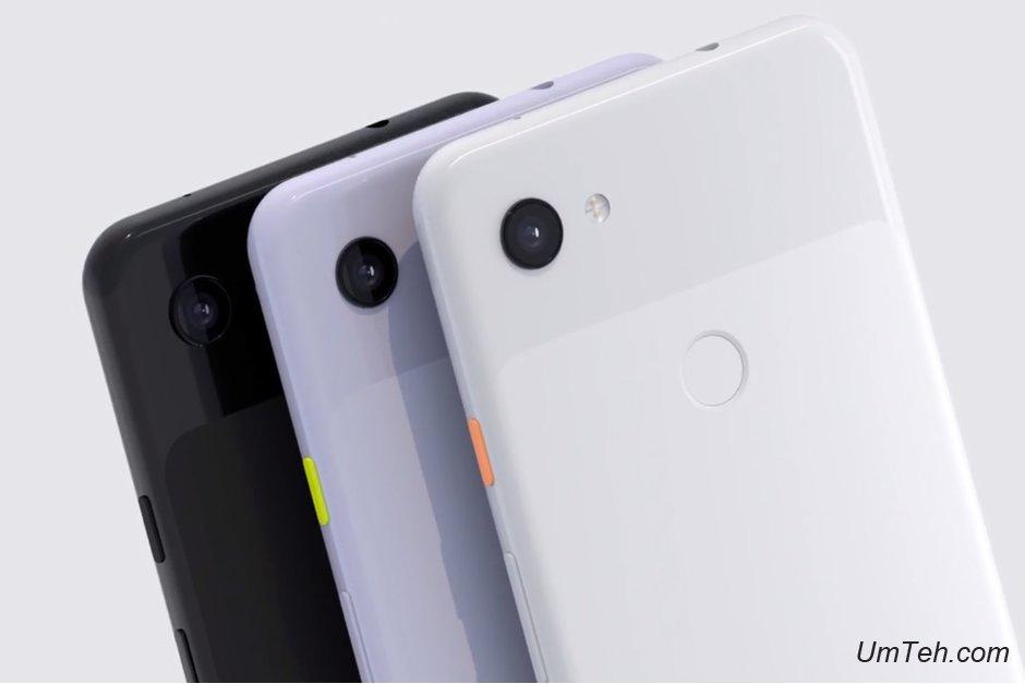 Pixel 3a - это совершенно новый вид бюджетного телефона Android