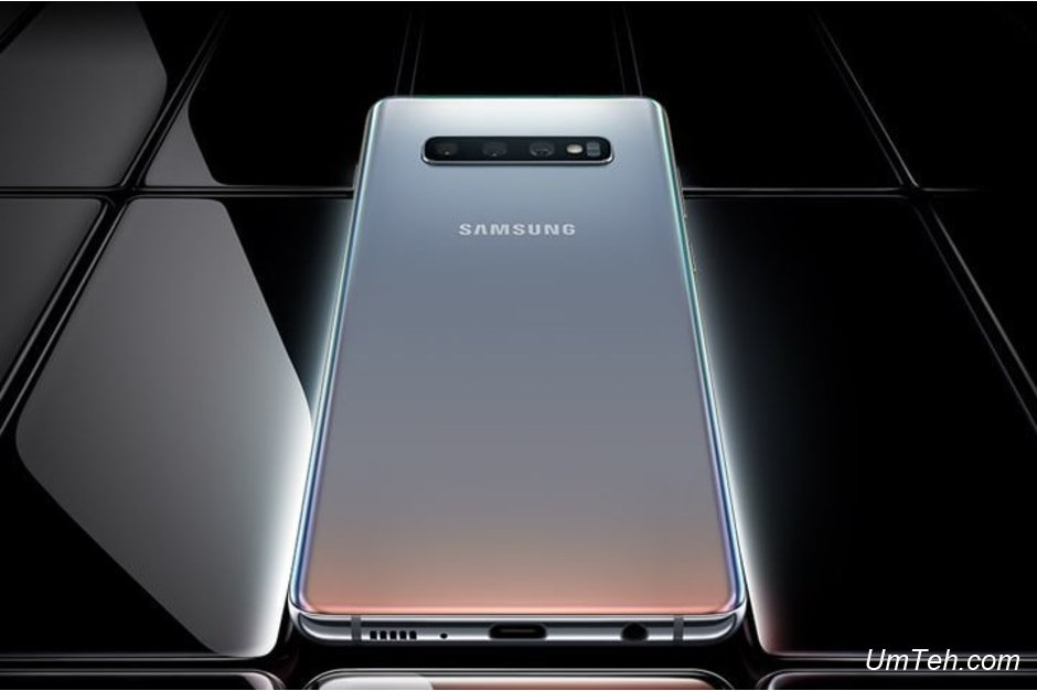 Samsung создал серебристую Galaxy S10 +, но у вас ее не будет