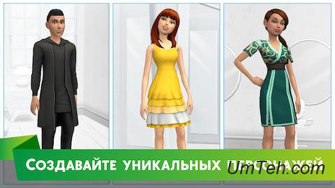 The Sims Mobile на android