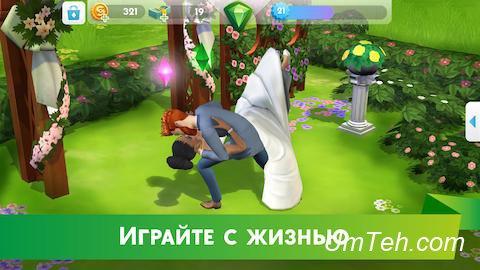 The Sims Mobile для Андроид скачать