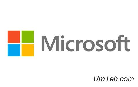 Microsoft - что покажет нам в 2020 году?