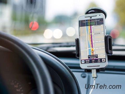 Автомобильные держатели навигация