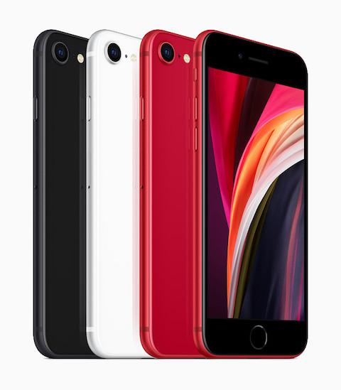 Apple IPhone SE - анонс