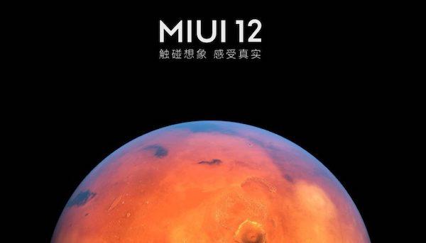 MIUI 12 официально представлен.